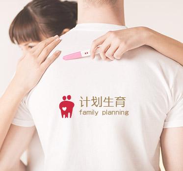 计划生育_宁波百佳妇产医院