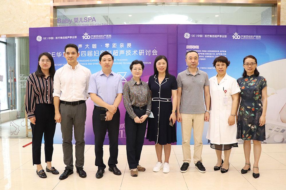 宁波百佳妇产医院新闻图片