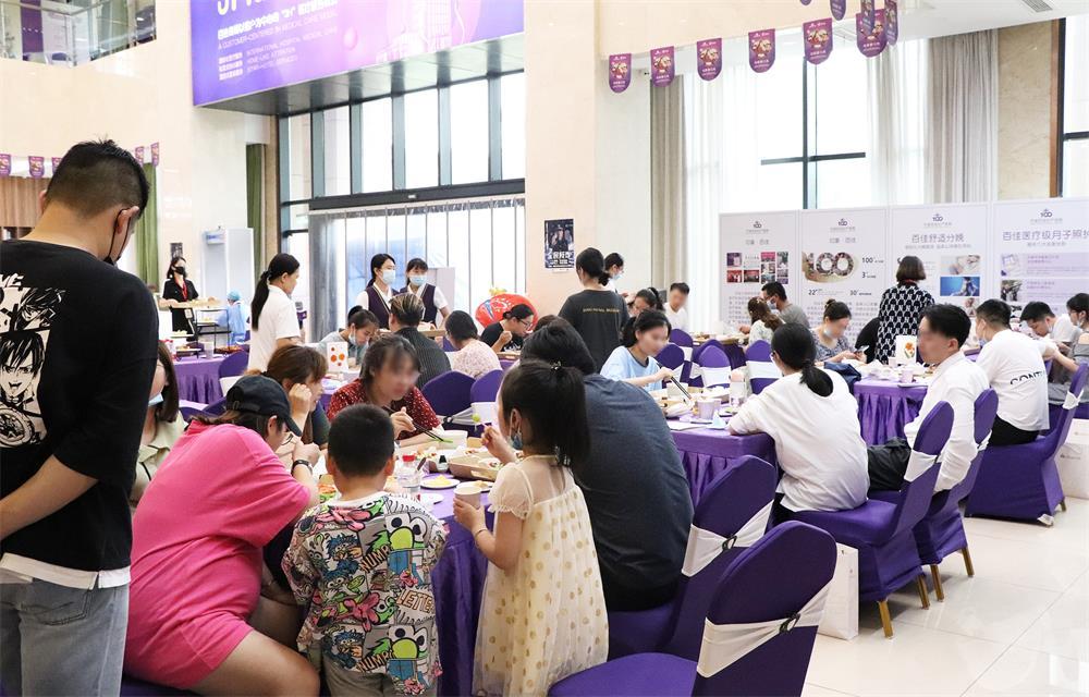 宁波百佳妇产医院最新活动